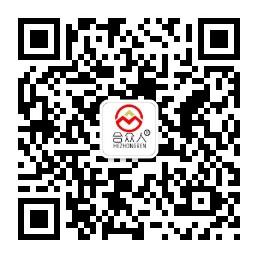 威廉希尔公司智业官方微信公众平台